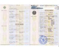 Регистрация прицепа
